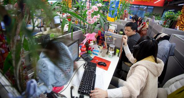 Alibaba's headquarters outside Hangzhou, China.
