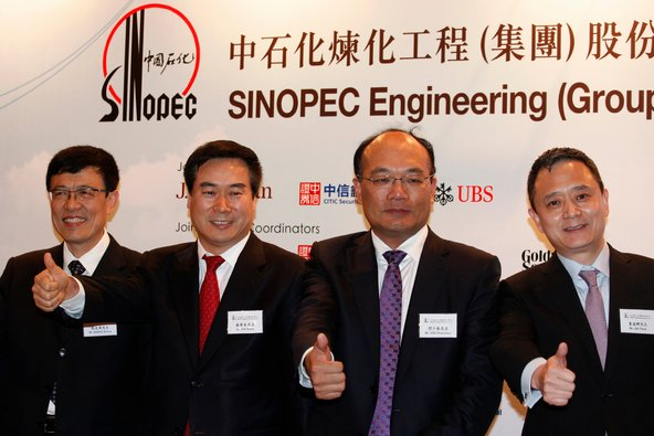 Top officers of Sinopec Engineering on Monday. The company is seeking to raise as much as $2.24 billion in its Hong Kong offering.