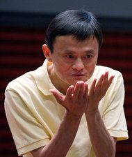Jack Ma, chairman of the Alibaba Group, alarmed Yahoo, one of its biggest investors,  when he transferred assets to a private company he controlled.