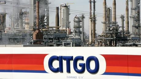 A Citgo refinery in Romeoville, Illinois ©John Gress