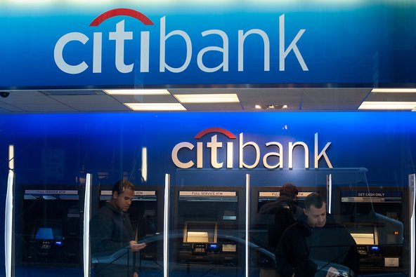 A Citibank branch in New York.