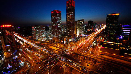 A view of the city skyline from the Zhongfu Building at night in Beijing  © Jason Lee